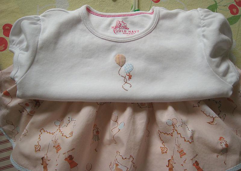 C t-shirt 0708 (2)