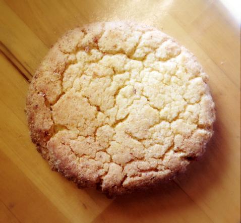 Momofuku cookie