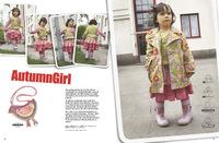 Wip_090806_brown_skirt